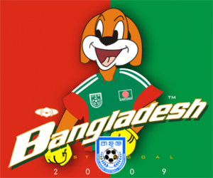 BANGLADESH_sports